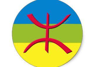 Prenoms Amazigh Fille DEF