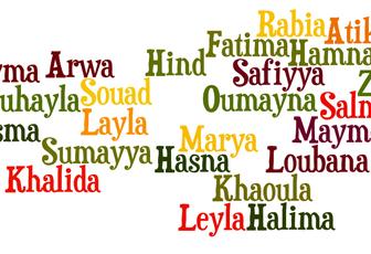 Prénoms femmes vertueuses en islam