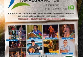 Lancement d'une nouvelle chaîne de télévision d'expression amazighe