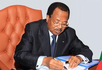 Je refuse les laptops du Président Paul Biya