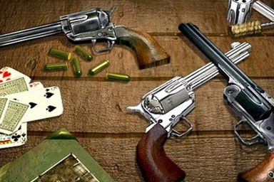 Cartes d'armes