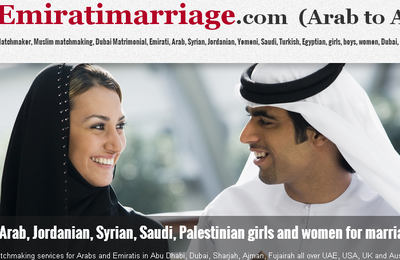 Omani matrimonial, Omani marriage site, Omani Zawaj