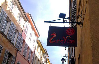 LongYuan, Aix-en-Provence (Etablissement Fermé)