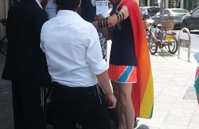 TelAviv Gay Pride : One People, One Heart : עם אחד לב אחד