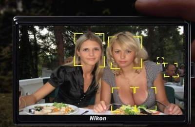 Nikon face detection system
