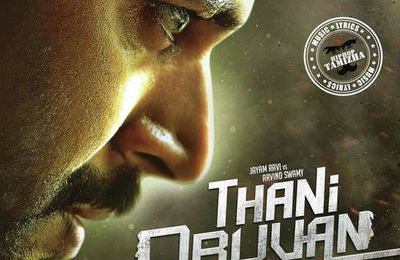 ♥ Find Thani Oruvan 's musical foothpath ! ♥