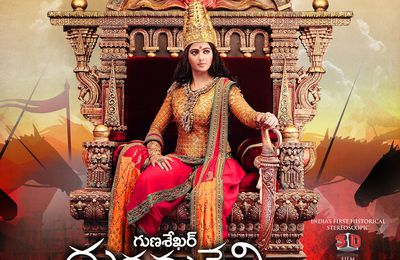 THE WARIOR QUEEN MUSICAL WITH RUDHRAMADEVI ( 2015 ) ! ♥