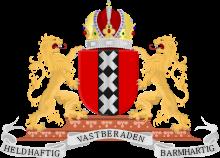 L'instant néerlandais du jour (2017_09_25): Amsterdam hoofdstad