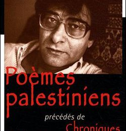 La Belgique honore le grand poète Mahmoud Darwish