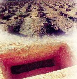 Lorsque le Prophète terminait l'enterrement d'un mort