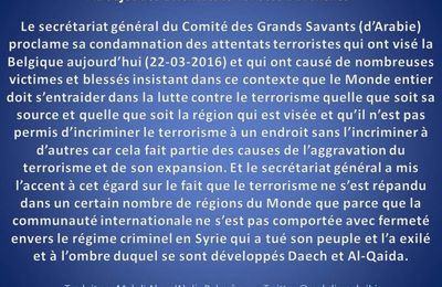 Condamnation des attentats  22-03-16 par le Comité des Grands Savants d'Arabie
