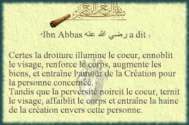 Le Rappel (d'Allâh) illumine le cœur, le visage et les membres