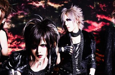 "[News] DIAURA - New album ""FOCUS"""