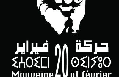 الارضية التأسيسية لحركة عشرين فبراير