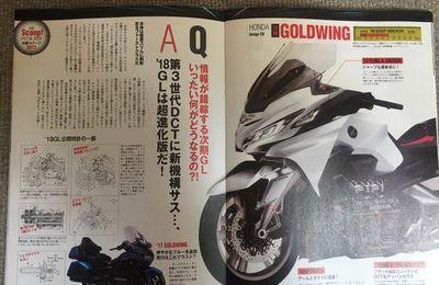 Goldwing - le nouveau modèle que tout le monde attend début 2018??