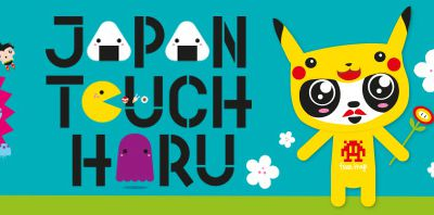 Japan Touch Haru 2015