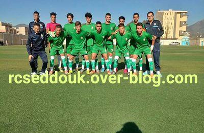 Coupe d'Algérie 1er tour Régionale