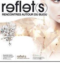 """L'Iris Noir a visité l'exposition """"Reflets"""""""