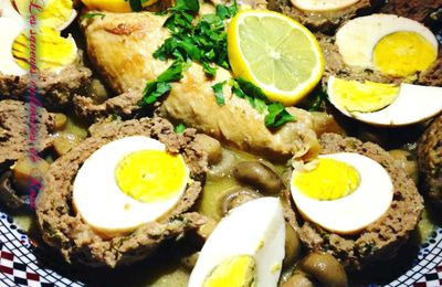 Tajine le fass(طاجين الفص) ou el medgoug (tajine aux boulettes surprises aux oeufs)