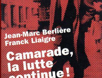 Un réseau d'espionnage communiste en France dans les années 1950