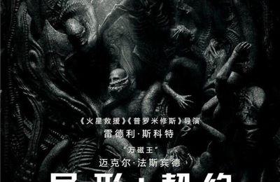 Alien: Covenant censuré de 6 minutes par les autorités chinoises