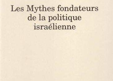 Roger Garaudy - Les Mythes fondateurs de la politique israélienne