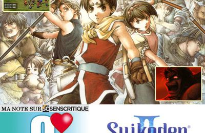 SUIKODEN II [Test express]