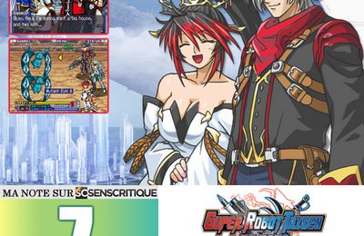 SUPER ROBOT TAISEN: Endless Frontier [Test express]