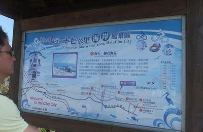 17 KM SUR LA COTE DE XINZHU 新竹十七公里海岸