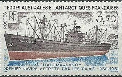 Vingtième anniversaire du Marion Dufresne, le temps de la jouvence !
