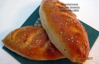 PETITS PAINS SANDWICHS AU BUTTERMILK (LBEN)...خبز السندويتش بالبن