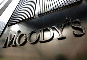 Tunis-Moody's : Pas de changement de perspective à court terme, selon le président de du CTVIE