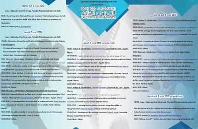 Cinéma et Amazighs, le programme du colloque international !