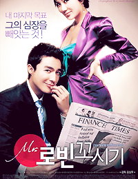 [K-Movie] Seducing Mr. Perfect