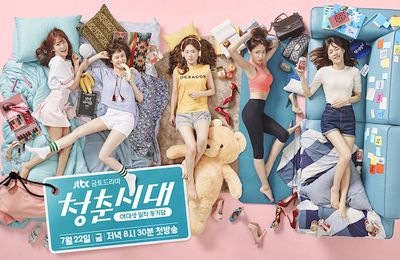 [K-Drama] Age Of Youth