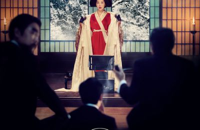 Mademoiselle, Park Chan-Wook, 2016