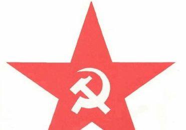 Unité révolutionnaire contre la bourgeoisie et l'impérialisme !