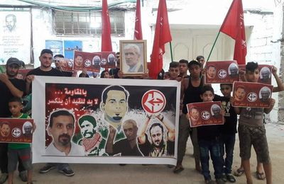 60 jours de grève de la faim pour Bilal Kayed. Solidarité internationale !