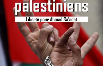 17 avril : Rassemblement pour la Journée Internationale des Prisonnier.e.s Palestinien.ne.s !