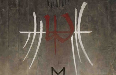 "CD review ENSLAVED ""E"""