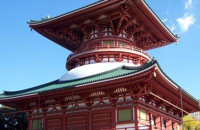 Chiba ( numéro 12)