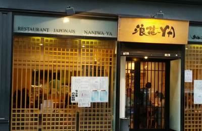 Nani wa ya, ou ma petite cantine japonaise favorite