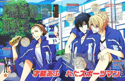 Prince of Stride : Alternative