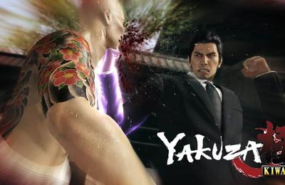 Yakuza 6: The Song of Life daté avec ses éditions collector