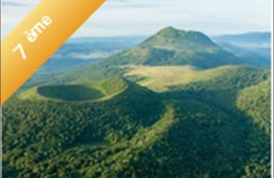 Auvergne 7éme dans Overblog