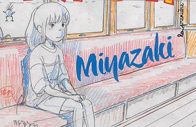 Magazine DADA n°197 – Miyazaki - 2015
