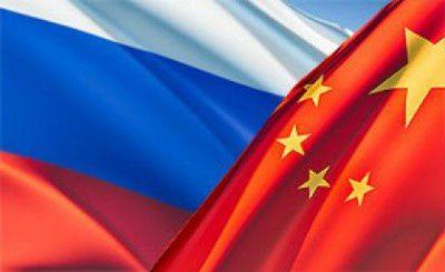 Le pétroyuan est le grand pari de la Russie et de la Chine (Russia Today)
