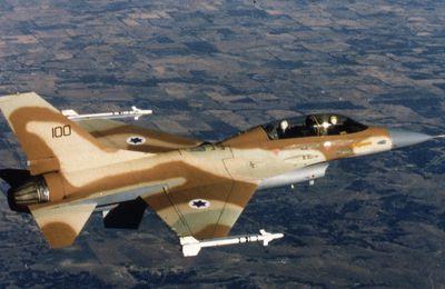 Dernières nouvelles. Un avion de chasse israélien attaque l'armée syrienne dans l'ouest de Damas (Almasdar News)