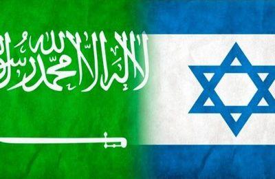 Israël et l'Arabie saoudite vont établir des relations économiques pour la première fois (Yemen Extra)