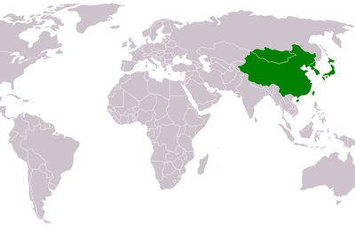 L'Asie de l'Est (zone la plus peuplée de l'Asie)